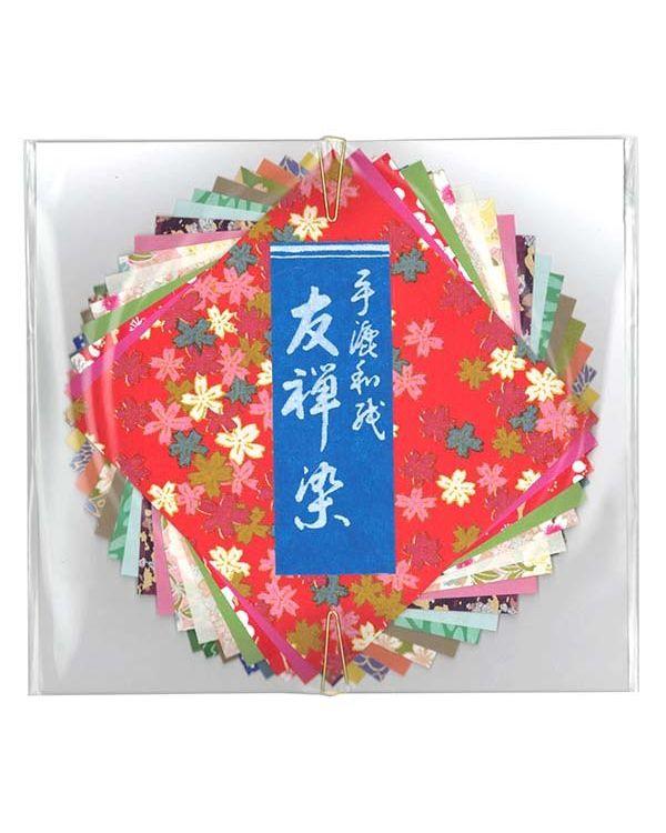 Origami Paper Pack - 10 x 10cm -